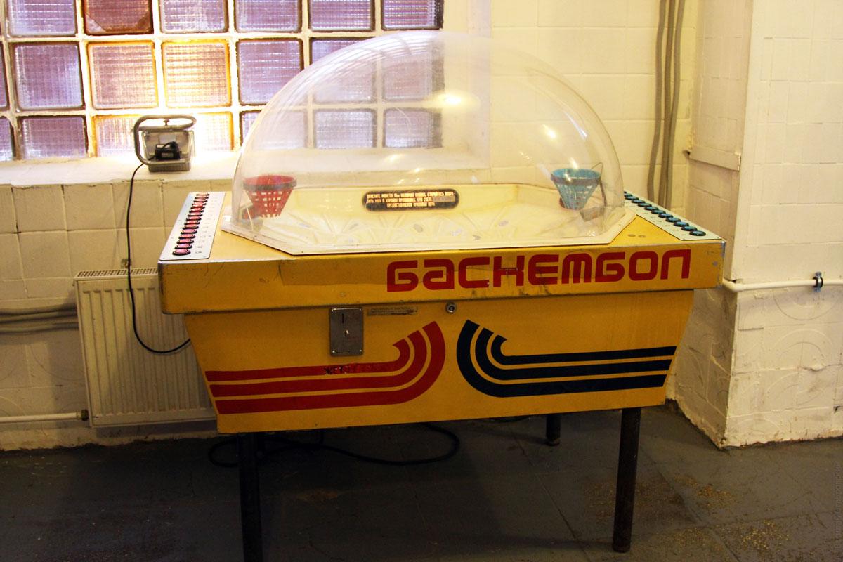 Игровые автоматы баскетбол lang ru скачать игры для пк игровые автоматы