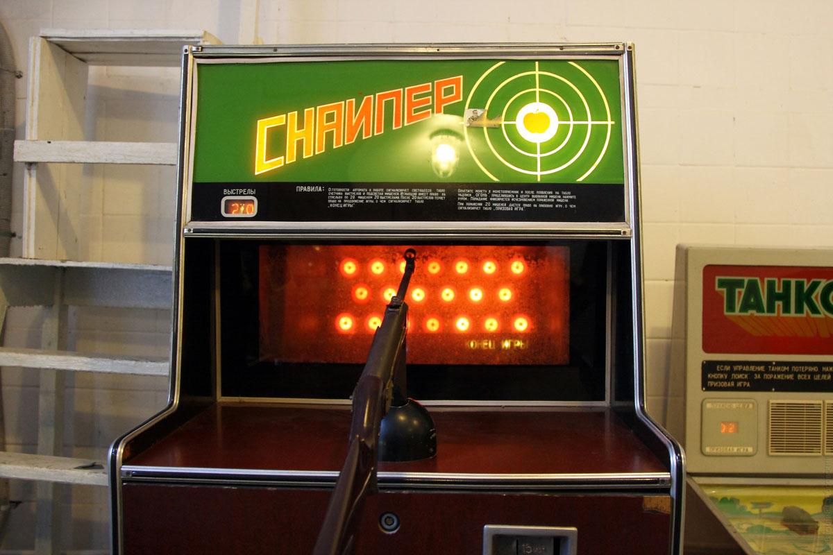 Flash викторина советские игровые автоматы отучить игромана ходить в казино