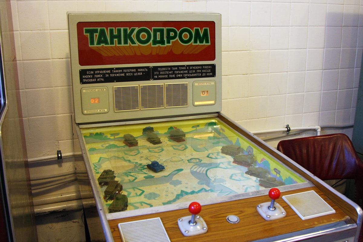 Flash викторина советские игровые автоматы вулкан игровые автоматы играть бесплатно и без регистрации и смс