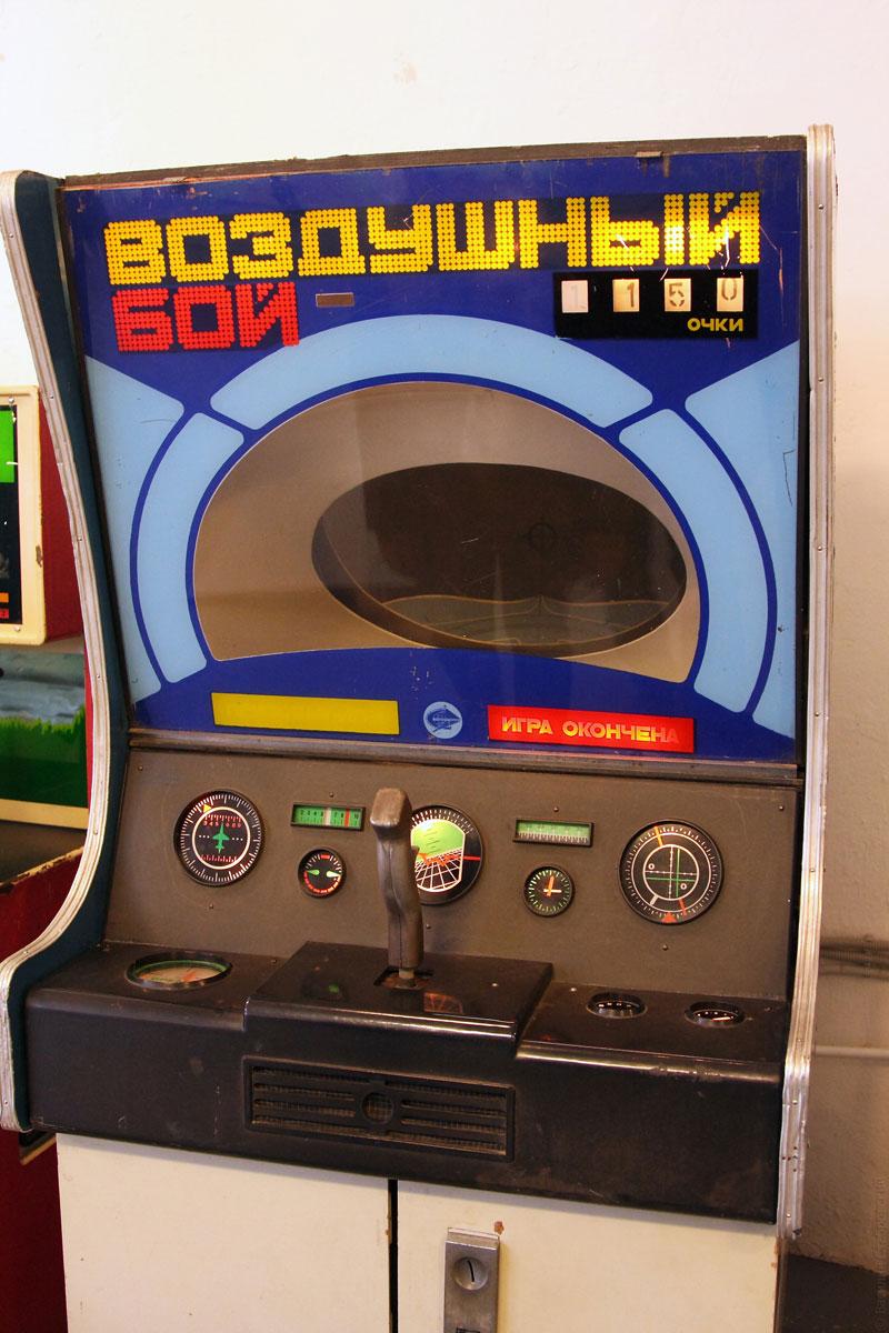 Игровые автоматы ссср воздушный бой охота морской бой управлять мышью заработок на интернет казино лохотрон